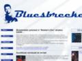Bluesbreeker